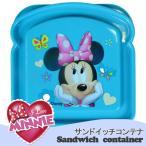 サンドイッチケース ディズニー ミニーマウス