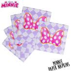 ディズニー ミニーマウス ペーパーナプキン 16枚 紙ナプキン パーティー用品 誕生日 飾り付け デコレーション(DM便対応)