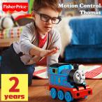 ウルトラセール きかんしゃトーマス モーション コントロール おもちゃ 手をかざして動く あそべるトーマス 2歳から (DM便不可)