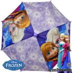 子ども 傘 雨具ディズニー アナと雪の女王 グッズ 40cm 子ども 安全手開き 06298 (DM便不可)