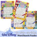 ディズニー レベル1 ワード サーチ パズル 英語 単語 探し学習 子供 英語学習 教材 (DM便対応)