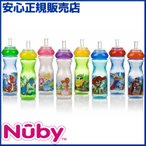 ウルトラセール/ ヌービー スポーツシッパー プリントジュースボトル Nuby (DM便不可) TGLV-UR71221