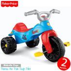 三輪車 トーマス フィッシャープライス 機関車トーマス 乗用玩具 乗り物 THOMAS W2880