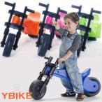 YBIKE ワイバイク 乗用玩具 4色 ブルー ピンク グリーン オレンジ