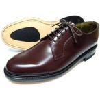 British Classic 本革底 プレーントウ ビジネスシューズ(革靴 紳士靴)濃茶(ダークブラウン)/グッドイヤーウェルト製法・日本製