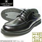 LASSU&FRISS Uチップ ビジネススリッパ(ビジネスサンダル)ワイズ4E(EEEE)通気底 黒/メンズ 紳士靴