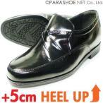 ショッピングアップシューズ EFORTE カンガルー革 スリッポン シークレットヒールアップ ビジネスシューズ(革靴 紳士靴)黒