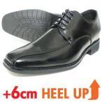 ショッピングアップシューズ LASSU&FRISS スワールモカ シークレットヒールアップ ビジネスシューズ(紳士靴)黒