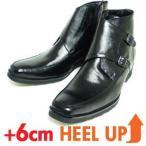 xiealto 本革 ダブルモンクストラップ シークレットヒールアップ ジップアップブーツ 黒(ビジネスシューズ 革靴 紳士靴)