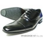 S-MAKE(エスメイク)ストレートチップ(内羽根式) ビジネスシューズ(小さいサイズ 紳士靴)黒 ワイズ3E(EEE)23cm(23.0cm)、23.5cm、24cm(24.0cm)
