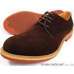 ショッピングスエード S-MAKE スエード プレーントゥ ビジネスカジュアル紳士靴(大きいサイズ)濃茶 ワイズ3E(EEE)27.5cm、28cm(28.0cm)、29cm(29.0cm)、30cm(30.0cm)