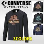 CONVERSE(コンバース) CB262310L バスケットボール ロングTシャツ 2WAYプリントロングスリーブシャツ 長袖