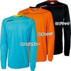 uhlsport(ウールシュポルト) 1005702 ストリーム 3.0 GKシャツ サッカーゴールキーパー トレーニングウェア