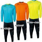 uhlsport(ウールシュポルト) 1005703 ストリーム 3.0 GK ジュニアセット サッカーゴールキーパー トレーニングウェア