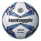 molten(モルテン) F9V4001 ヴァンタッジオフットサル4000 フットサルボール 4号球 公式試合球 ホワイト×ブルー