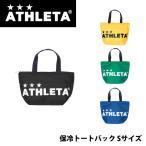アスレタ ATHLETA サッカー フットサル バッグ 保冷トートバッグS 05236S 40 BLU
