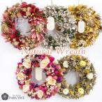 ハンドメイドリース 誕生日プレゼント 花 リース 贈り物 玄関飾り