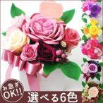 ソープフラワーアレンジメント メアリー 母の日ギフト 石鹸でできた花 フレグランスフラワー お誕生日 プレゼント 花 ギフト