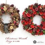クリスマスリース クリスマス リース 玄関飾り 飾り xmas christmas X'mas ケース入 玄関 クリスマス飾り 誕生日プレゼント 綺麗 ラメ