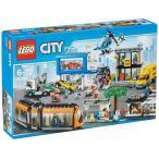 【訳アリ】レゴ LEGO レゴシティのまち Lego City Town 60097 送料無料