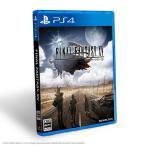 ショッピングFINAL 初回生産限定版 PS4 FINAL FANTASY XV