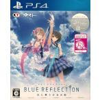 PS4 ブルーリフレクション BLUE REFLECTION 幻に舞う少女の剣 初回封入特典付き