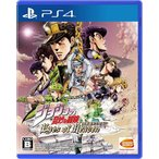 PS4 初回封入特典 ジョジョの奇妙な冒険 アイズオブヘブン