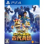 PS4 KNACK ふたりの英雄と古代兵団