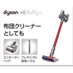 ダイソン Dyson V6 Fluffy サイクロン式 コードレス掃除機 dyson DC74MHPLS