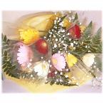 ガーベラの花束 送料無料ギフトです。
