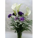 《新色アクアブルー入荷》カラーとムーンダストの花束 送料無料ギフトです。