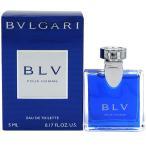 ブルガリ BVLGARI 香水