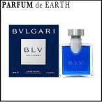 ブルガリ BVLGARI ブルガリ ブルー blue プールオム EDT SP 30ml 香水 フレグランス