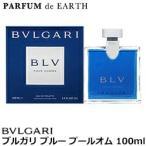 ブルガリ BVLGARI ブルガリ ブルー プールオム EDT SP 100ml BVLGARI メンズ 香水 フレグランス