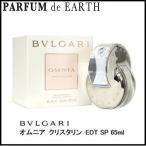 ブルガリ BVLGARI オムニア クリスタリン EDT SP 65ml BVLGARI レディース 香水 フレグランス