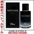 【セール】クリスチャン ディオール ソバージュ EDT SP 60ml【香水 メンズ】