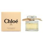クロエ Chloe オードパルファム EDP SP 50ml【送料無料】CHLOE レディース 香水 フレグランス