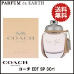 Yahoo!香水フレグランスPARFUM de EARTHコーチ COACH コーチ EDT SP 30ml 送料無料 【香水 フレグランス】