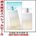 ライジングウェーブ ライジング ウェーブ フリー (コーラルホワイト) EDT SP 50ml 香水 フレグランス