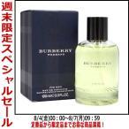 【セール】バーバリー ウィークエンド フォーメン EDT SP 100ml 【香水 メンズ】
