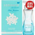 ◆難あり◆ アランドロン ALAIN DELON サムライ ウーマン ブルージャスミン EDP SP 40ml 香水 フレグランス