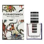 バレンシアガ BALENCIAGA フローラボタニカ EDP SP 50ml BALENCIAGA FLORABOTANICA 【香水 フレグランス】【母の日 ギフト】