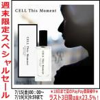【セール】CELL This Moment セル ディス モーメント EDP SP 50ml 【香水 メンズ レディース】【母の日 ギフト】