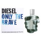ディーゼル DIESEL オンリー ザ ブレイブ EDT SP 75ml ONLY THE BRAVE 香水 フレグランス