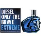 【ディーゼル】 オンリー ザ ブレイブ エクストリーム EDT SP 75ml DIESEL Only The Brave Extreme 香水 フレグランス