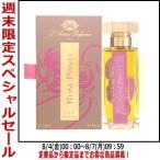 ラルチザンパフューム ローズ プリヴェ EDP SP 50ml L'Artisan Parfumeur Rose Privee 香水 フレグランス