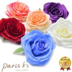 ■ コサージュ 大きめ ローズ バラ ワイン 薔薇 髪飾り 浴衣 結婚式 花 フォーマル 上品 赤 大人 かわいい お呼ばれ シンプル