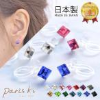 ダイヤ型 ノンホール イヤリング 日本製 シンプル 樹脂 アクセサリー レディース ノンホールピアス アレルギー