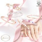 リング 指輪 ジルコニア CZ ハート 華奢 細め 重ねづけ ピンキーリング Luxury's ラグリーズ