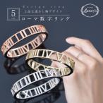 リング 指輪 ローマ数字 文字 数字 透かし ゴールド シルバー ピンクゴールド ピンキーリング Luxury's ラグリーズj3s